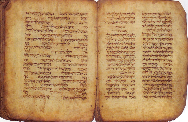 manuscript-of-the-Torah_1