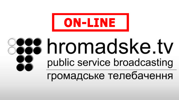 hromadske_on-line_1