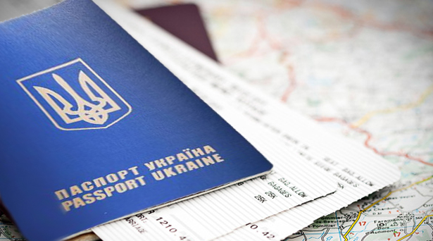 Ukraine-international-passport_1